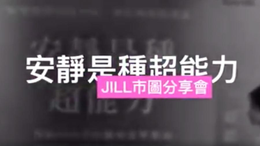 jill-group